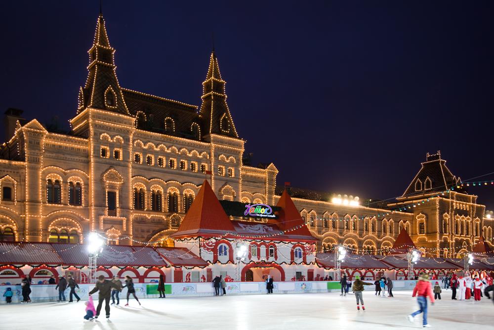 Главный каток в Москве