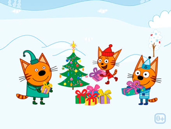 Новогодний спектакль «Три кота: Подарки для Деда Мороза»